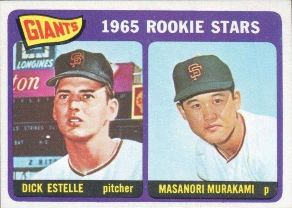 Masanori-Murakami-rookie-1965