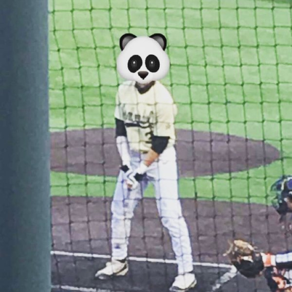 Dodgers Draft A Panda Dodgers Yesterday And Today